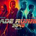 Blade Runner 2049 ya en cines