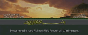 Surah Nuh termasuk kedalam golongan surat Surat | Surah Nuh Arab, Latin dan Terjemahannya