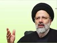 Tehran: Ibrahim Raees won the Iranian presidential election.