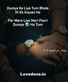sad love dp status