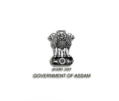 Deputy Commissioner Majuli Recruitment 2020 (Logo)