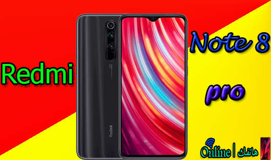 Xiaomi redmi note 8 pro , شاومي ريدمي نوت 8 برو