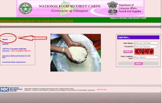 Telangana Ration Card Online Status Ahara Bhadratha Card Online Status