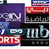 ملف iptv سيرفر m3u لقنوات الرياضة Bein sport-SFR SPORT-Sport Arab ليوم 19/12/2017