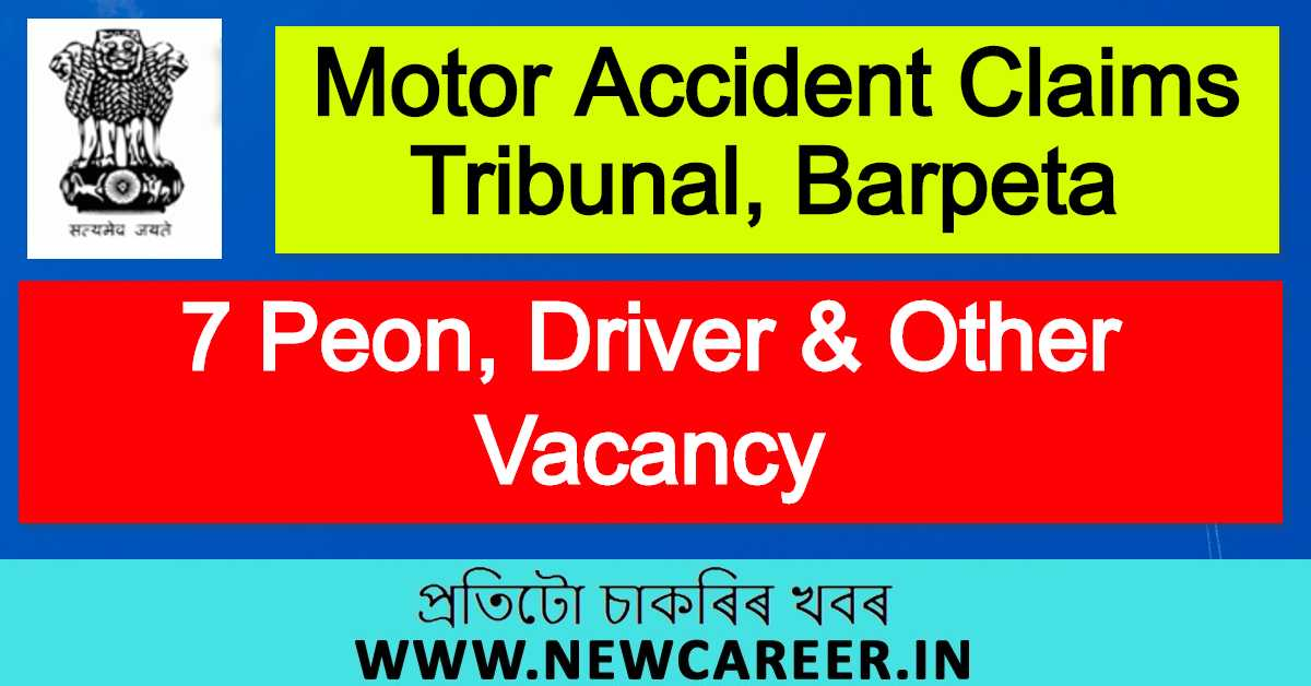 Motor Accident Claims Tribunal, Barpeta Recruitment 2020 : Apply For 7 Peon, Driver & Other Vacancy