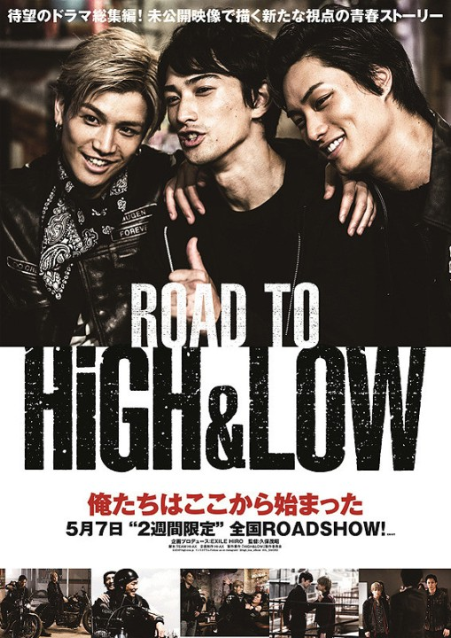 http://www.yogmovie.com/2018/01/road-to-high-low-2016-japanese-movie.html