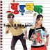 Bhojpuri Movie 'Teen Budbak' Cast & Crew Details, Release Date, Songs, Videos, Photos, Actors, Actress Info