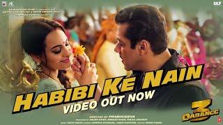 हबीबी के नैन Habibi Ke Nain Lyrics in Hindi – DABANGG 3