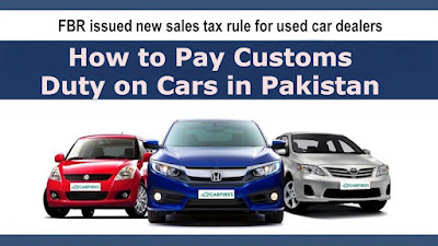 How to Pay Customs Duty on Cars in Pakistan