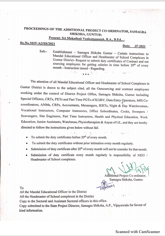 Guntur District - Certain Instructions about Duty Certificates of SSA Employees