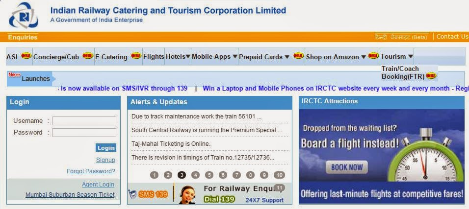 screenshot of homepage of irctc.co.in from where you can do irctc login