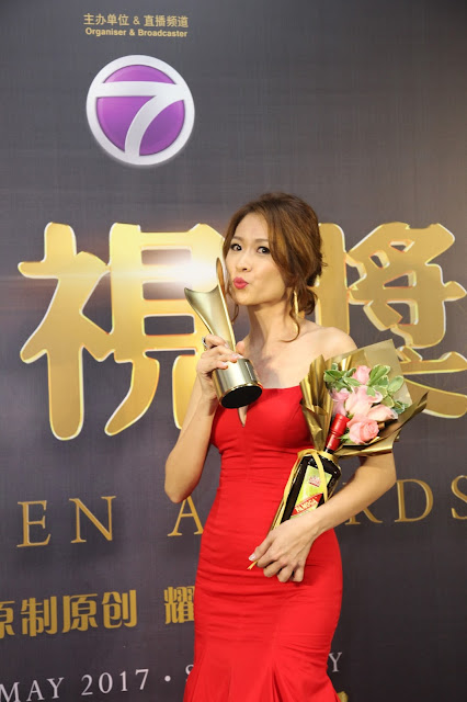 最佳新闻主播:王菁忆《八度空间华语新闻》