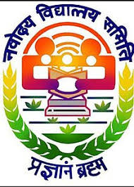 JNVST 11th Class Entrance Exam Result 2018 JNVST District wise Result/Merit List 2018