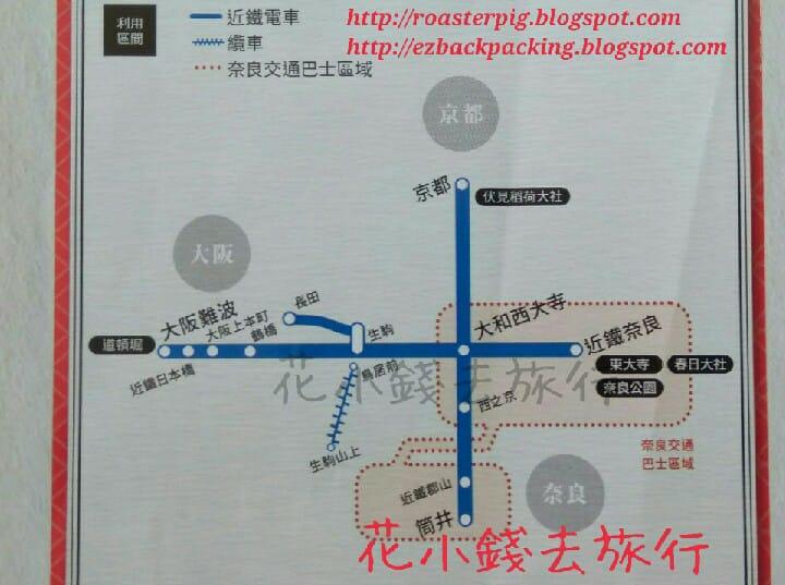 近鐵電車周遊券(Kintetsu Rail Pass)一日券路線圖