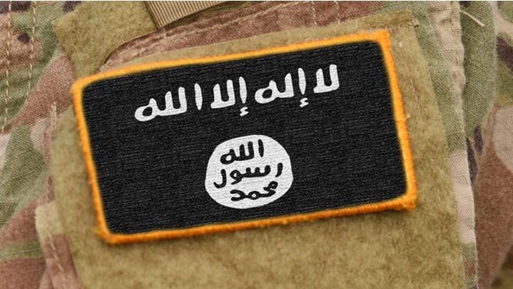 emblem tentara isis