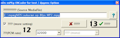 How to Play MPEG-1 videos using Moonshell 4