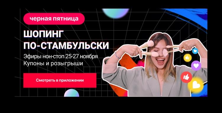 https://clck.ru/KewnD