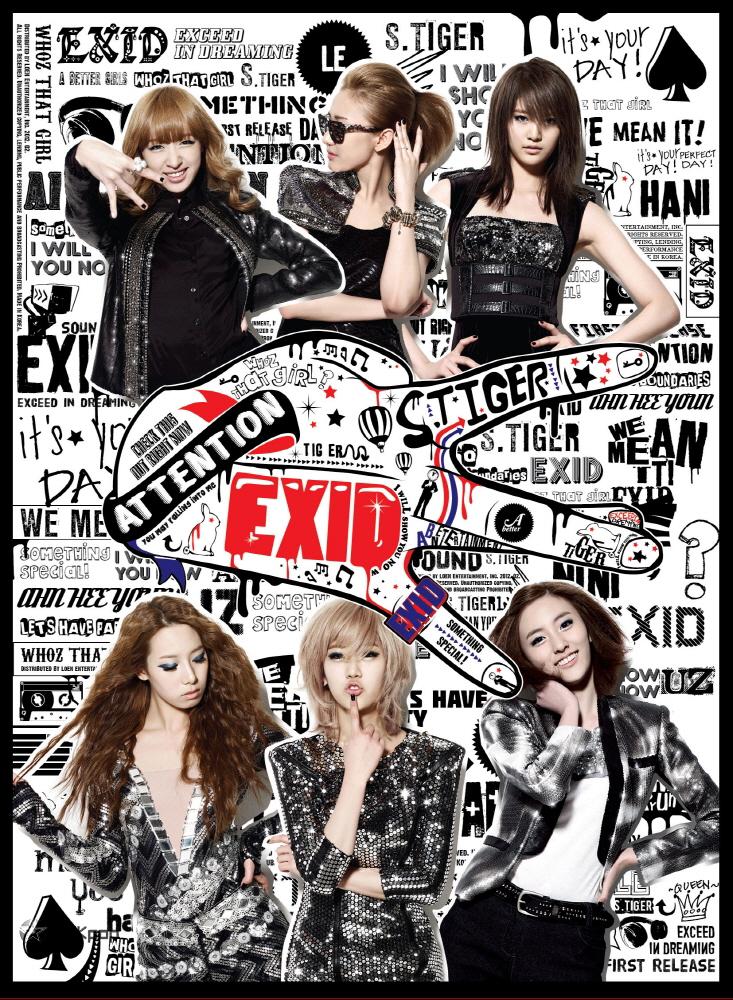 [Single] EXID – Holla (ITUNES PLUS AAC M4A)