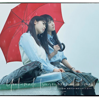 [Lirik+Terjemahan] Nogizaka46 - Toshoshitsu no Kimi e (Untukmu Di Perpustakaan)