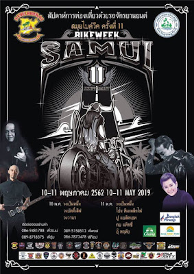 11th Koh Samui bike week, 10 + 11 May 2019
