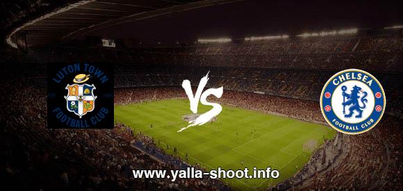 نتيجة مباراة تشيلسي وليوتن تاون اليوم الأحد 24-1-2021 يلا شوت الجديد في كأس الاتحاد الانجليزي