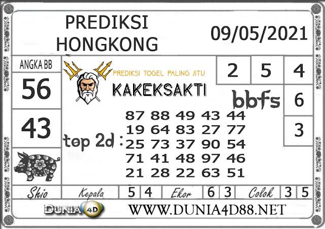Prediksi Togel HONGKONG DUNIA4D 09 MEI 2021