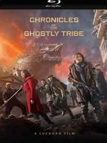 Chronicles of the Ghostly Tribe 2015 Torrent Download – BluRay 720p e 1080p 5.1 Legendado