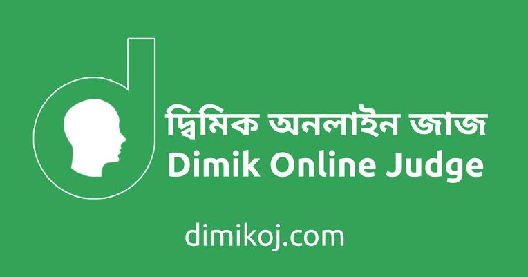 Dimik OJ