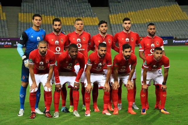 مشاهدة مباراة الجونة والأهلي بث مباشر بتاريخ 25-11-2019 الدوري المصري