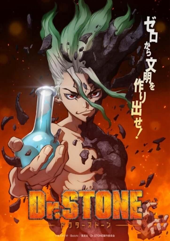 تقرير عن أنمي Dr. Stone
