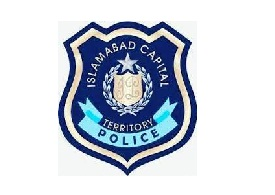 Latest Jobs in Islamabad Capital Territory Police 2021- Counter Terrorism Department (ctd)