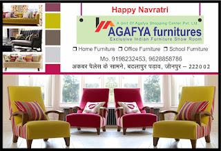 *विज्ञापन : Agafya Furnitures | Exclusive Indian Furniture Show Room | Mo. 9198232453, 9628858786 | अकबर पैलेस के सामने, बदलापुर पड़ाव, जौनपुर*