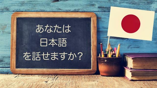 Empat Kesalahan dalam Bahasa Jepang yang Paling Sering Dilakukan!