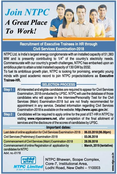 NTPC Executive Trainee HR by Civil Services Examination 2018
