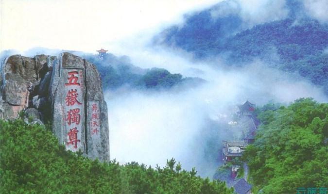 núi thái sơn đẹp và hùng vĩ