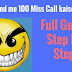 Kisi Number par 5 second me 100 Miss Call kaise kare
