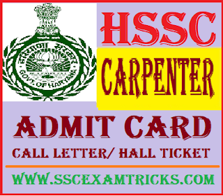 HSSC Carpenter Admit Card