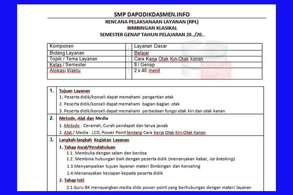 RPL BK SMP Kelas 8 Revisi Terbaru 1 Halaman Kurikulum 2013, Contoh Rencana Pelaksanaan Pelayanan BK Bimbingan Konseling Format 1 Lembar