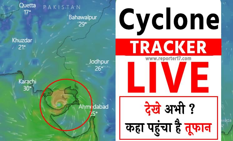 gujarat cyclone tracker