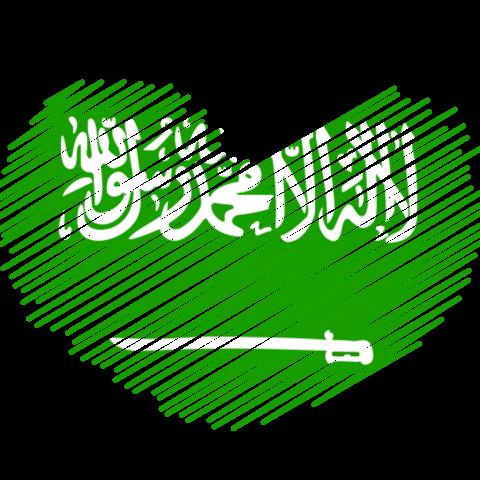 أسامة - السعودية