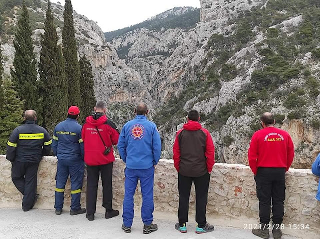 Η Ομάδα Διάσωσης Ευβοίας ,η Ελληνική Ομάδας Διάσωσης Αττικής, η Ομάδα ΔΕΛΤΑ, και η Ο.Δ.Ι.Κ σε συνεργασία για τον εντοπισμό του 45χρονου που αγνοούνταν στην Πάρνηθα