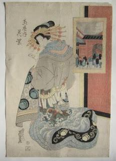 渓斎英泉 玉屋内花紫の浮世絵版画販売買取ぎゃらりーおおのです。愛知県名古屋市にある浮世絵専門店。