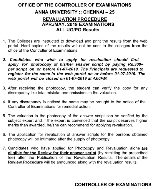 Anna University last date to Apply for Revaluation or Photocopy published