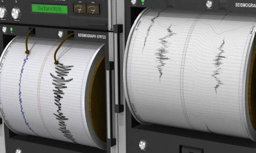 Τρεις σεισμικές δονήσεις σημειώθηκαν με διαφορά λίγης ώρας και με επίκεντρο κοντά στην Πάργα.