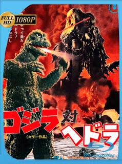 Godzilla VS Hedorah [1971] HD [1080p] Latino [GoogleDrive] SilvestreHD