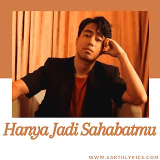 Hanya Jadi Sahabatmu lyrics