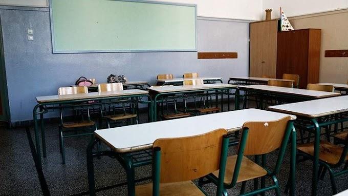 Κλειστά αύριο όλα τα σχολεία σε δήμους των περιφερειακών ενοτήτων Αργολίδας Λακωνίας και Αρκαδίας