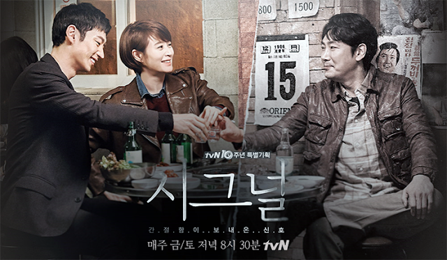 Download Drama Korea Signal Batch Subtitle Indonesia