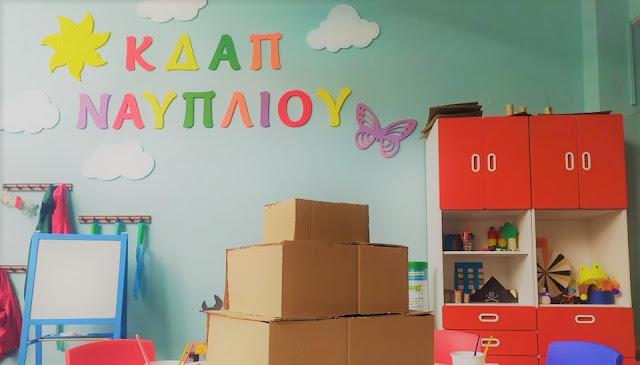 Πως φαντάστηκαν μια τούρτα τα παιδιά του ΚΔΑΠ Ναυπλίου