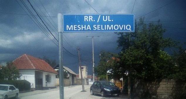 Šilovo #Pomoravlje #Kosovo #Metohija #Srbija #Ulica #Jezik #Srpski #Albanski